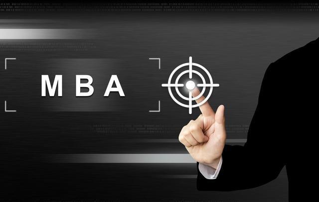 在职MBA学习