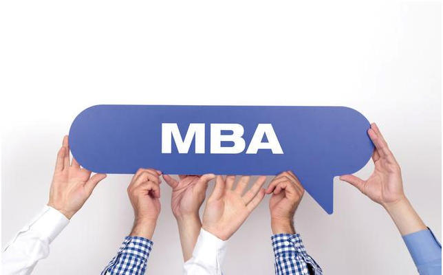 北大MBA