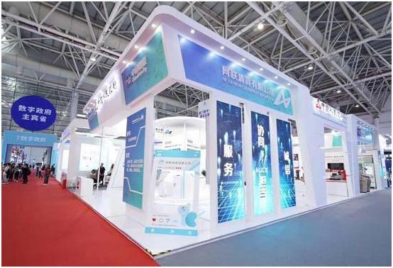 网联亮相第二届数字中国建设成果展 金融科技引人瞩目