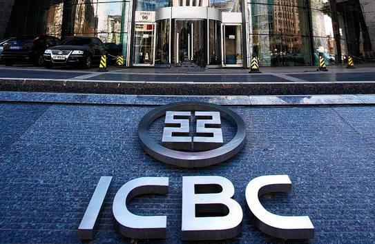 金融街落地新标杆国内规模最大银行理财子公司开门迎客