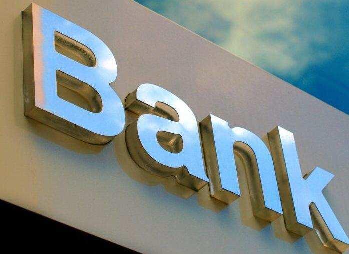 银行网络金融基础逻辑的探寻
