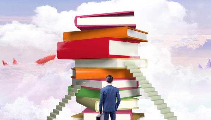 北京大学MBA:在职人员报考MBA需要什么条件?