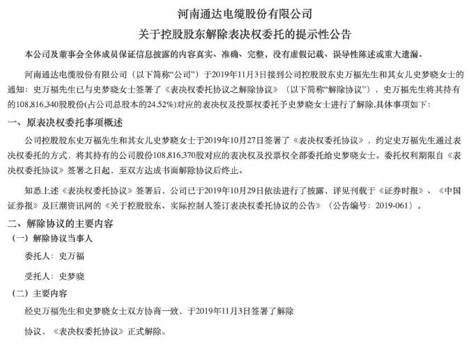 北京大学EMBA工商管理