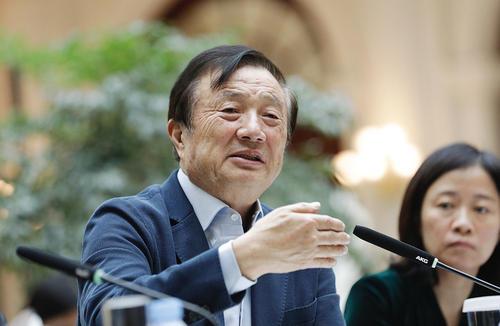任正非在接受欧洲新闻采访时谈及香港动乱问题