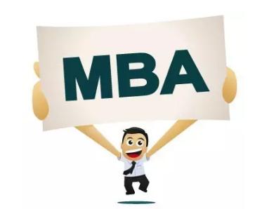 MBA毕业后能去什么行业工作?进入什么样的公司?