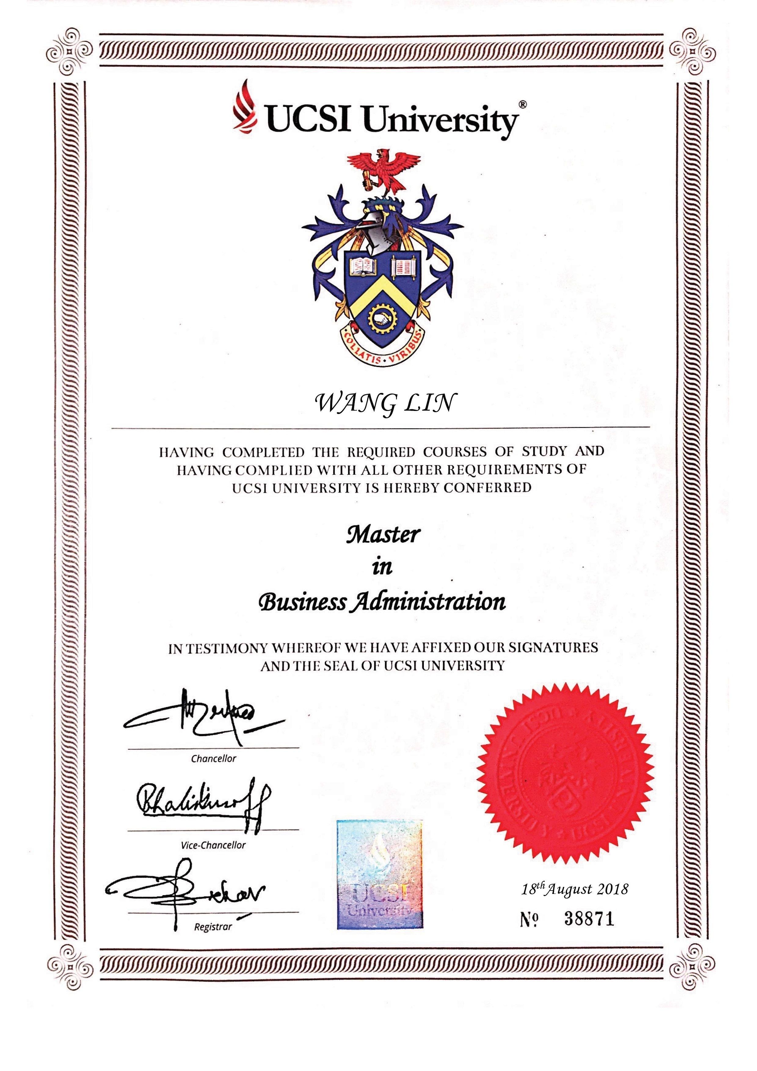 思特雅大学MBA学位证证书模板
