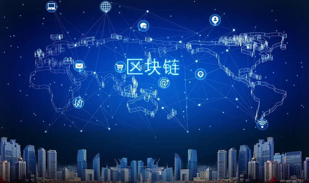 区块链技术如何改变营销行业?
