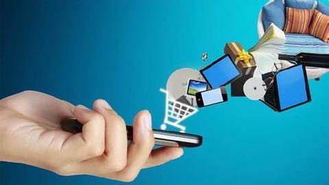 电子商务前景分析