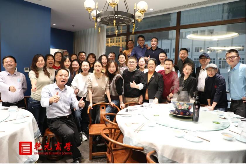 中国企业家学者(硕博学位班)十月纪实