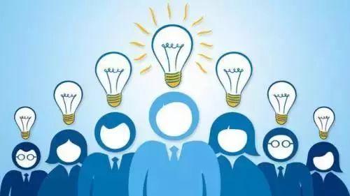 MBA观点:管理就是管人,管人关键就是用人