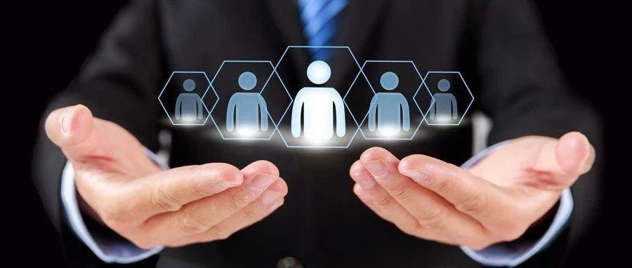 人力资源在企业发展中起到哪几个重要作用?