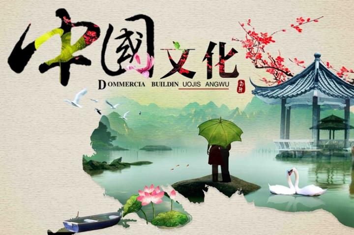 北京大学中国文化与经典研修班怎么样?