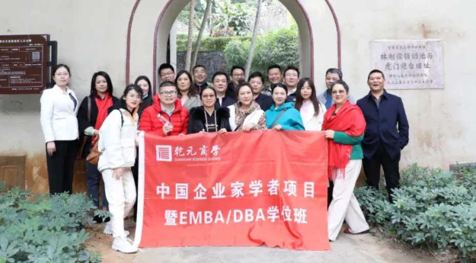 欧洲商学院EMBA/DBA学位班12月研学纪实