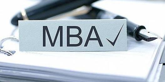 MBA与MEM的区别有哪些