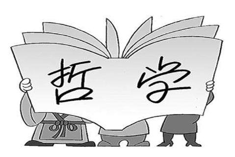 """国学总裁:""""义""""是企业获取信誉的保障!"""