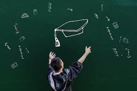 同等学力申硕研究生是在职人士考研的不二选择!