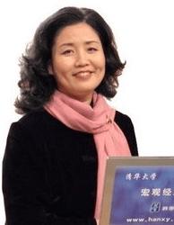 经济学专家——韩秀云