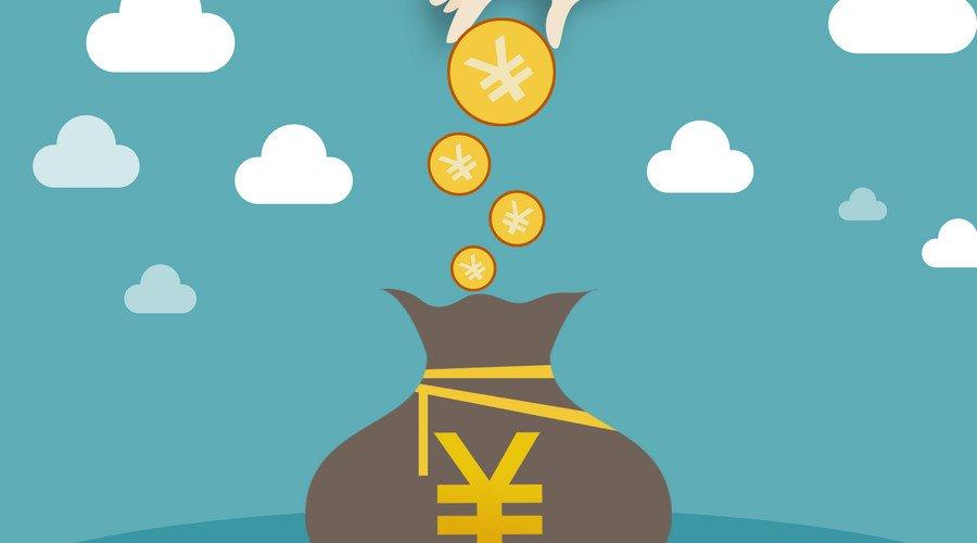 经营方略EMBA总裁培训:投资组合应该包含哪些内容?(上)