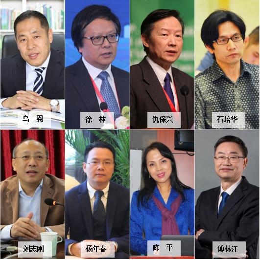 北京大学特色小镇与田园综合体研修班-导师