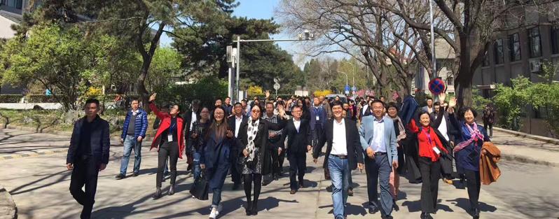 北京大学特色小镇与田园综合体研修班 .