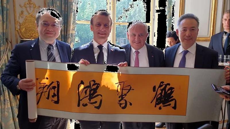 布雷斯特商学院校长沈岱先生与法国总统马纽埃尔·马克龙先生合影