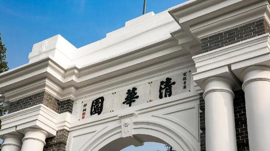 中国国学百家讲堂与智慧传承高级研修班