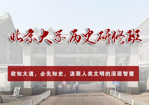 北京开放大学电子商务学院