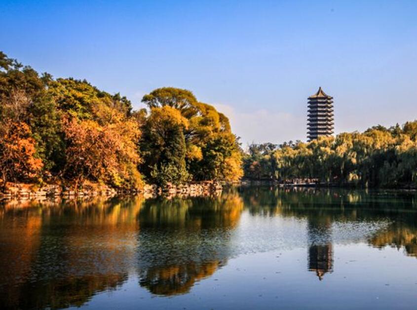 北京大学首届司法实务与法务前沿高级研修班