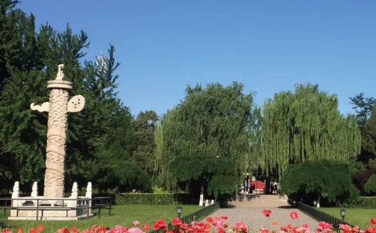 中国国学百家讲堂 管理思想高级研修班