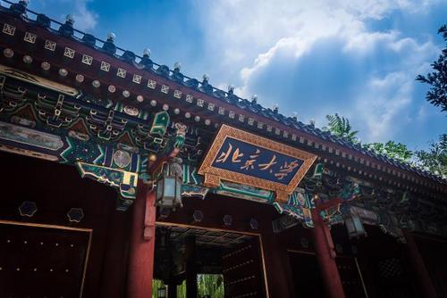 北京大学现代中式建筑与景观设计研修班