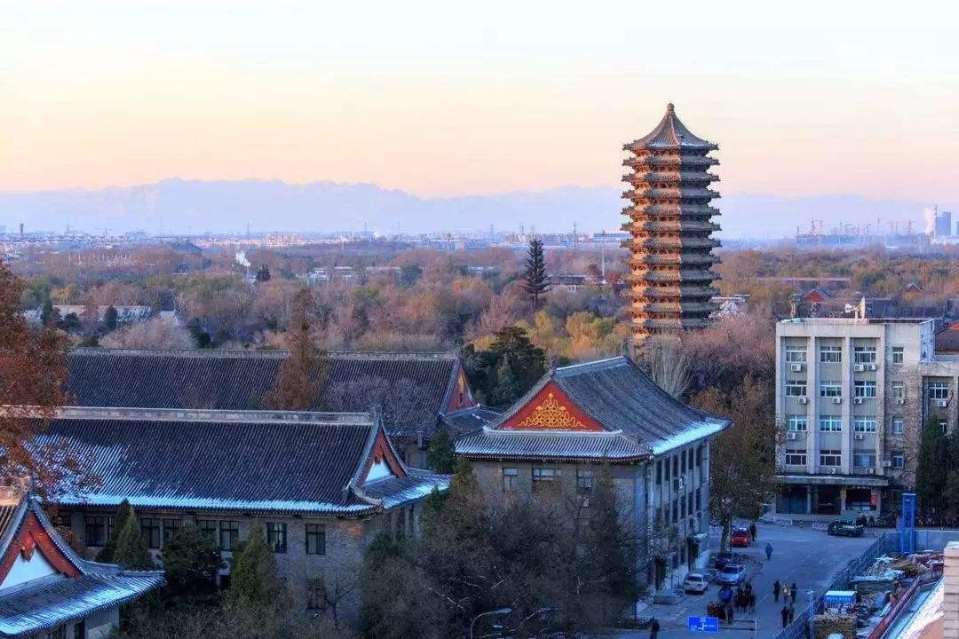 北京大学商业领袖高级研修班