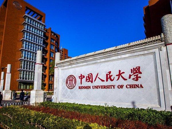 中国人民大学商学院首席人才官CHO高管项目