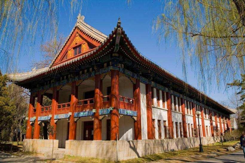 北京大学新时代企业工商管理高级研修班