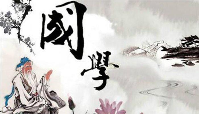 中国国学百家讲堂管理思想高级研修班