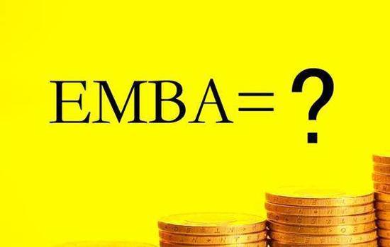 中国文商领袖后EMBA高端项目